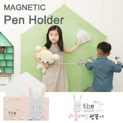 Magnetic Pen Holder