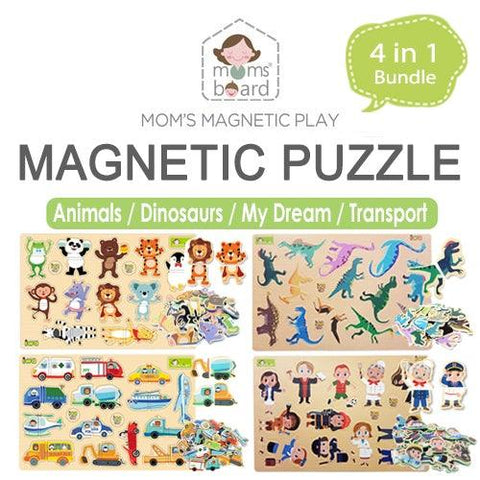 [Bundle] Magnetic Puzzle (4 sets)