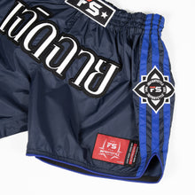 Load image into Gallery viewer, InFightStyle Lotus Nylon Short - Blue