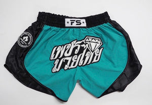 Infightstyle Diamond Muay Thai Retro Custom Short - Teal/Black