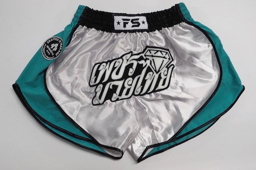 Infightstyle Diamond Muay Thai Retro Custom Short - Silver/Teal