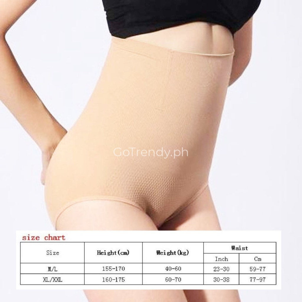 665358582691d ... Body Shaper Tummy Control Girdle - Invisible Butt Lifter (New) High  Waist Slimming Panty ...