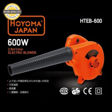 HOYOMA JAPAN 600W Electric Blower
