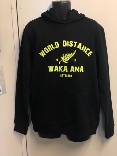 Unisex Black World Distance Hoodie