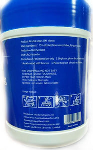100 ct Mini Disinfectant Wipes