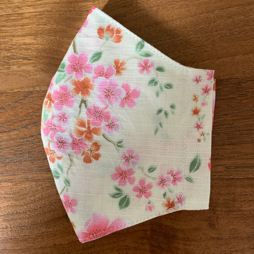 Handmade Reusable Face Mask - Beige Cherry Blossoms