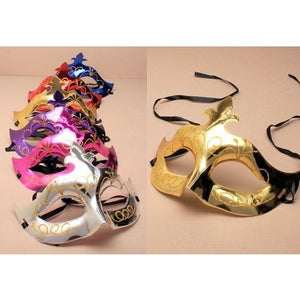 Shiney Metallic  Masquerade Masks
