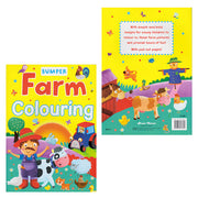 Bumper Farm Colouring Book (6)