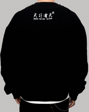 "Load image into Gallery viewer, ""CREWNECK"""