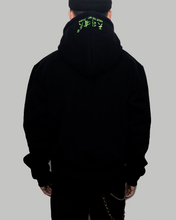 "Load image into Gallery viewer, ""HOODIE"""