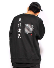 Load image into Gallery viewer, Tian Cultural Sweater