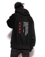 Load image into Gallery viewer, Tian Cultural Hoodie