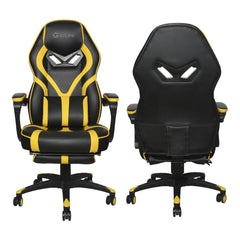 yellow gaming office chair
