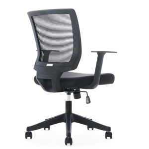 Qwork Office Ergonomic Mesh Task Chair with Lumbar Support, Black - Sculptcha