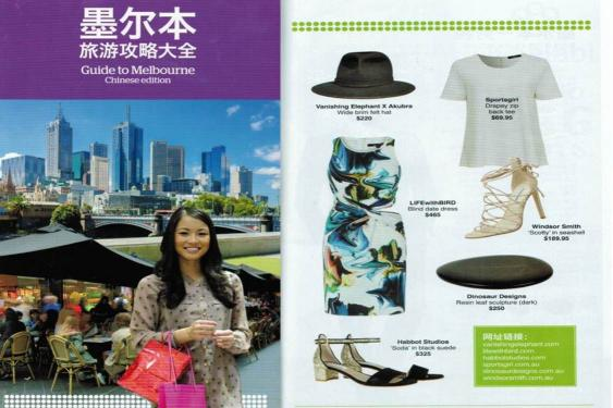 CHINESE GUIDE TO MELBOURNE