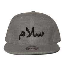 Load image into Gallery viewer, SALAM JAWI Grey Wool Snapback (front)