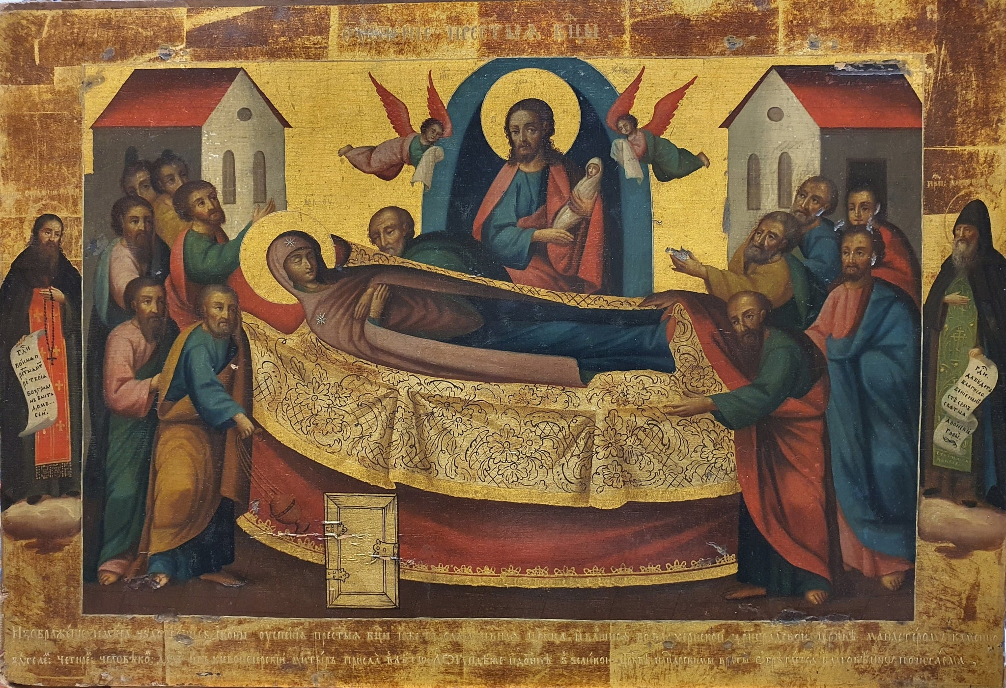 Depiction of The Feast of the Dormition of the Theotokos which commemorates the death, resurrection and glorification of the Mother of God