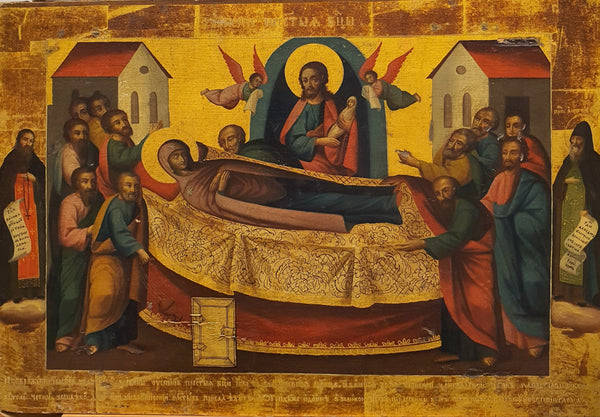 Buy Antique Orthodox Russian Icon Feast of Dormition Theotokos Gold