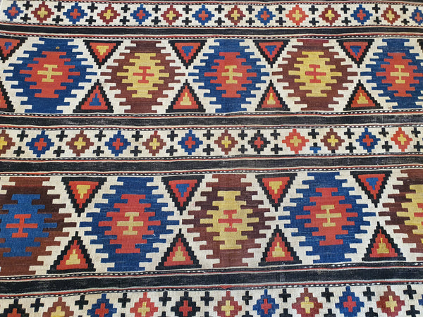 Patterned Caucasian Shirvan Rug