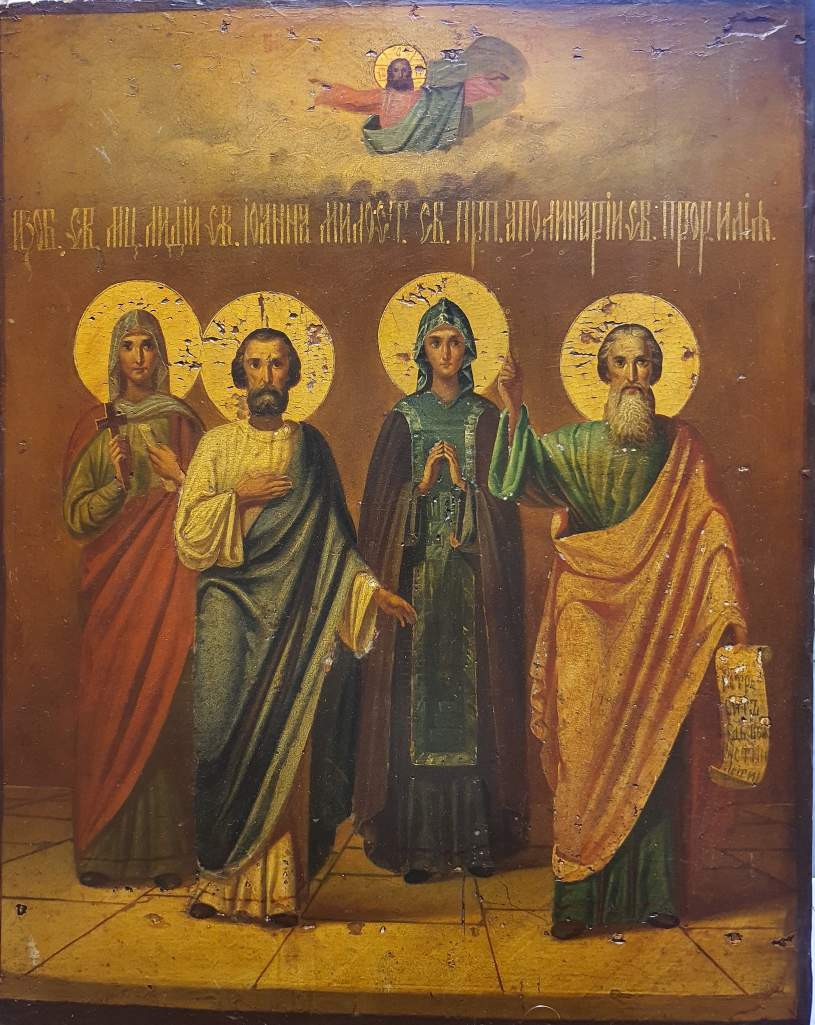 Russian Orthodox Icon Four Saints & The Lord Jesus Above