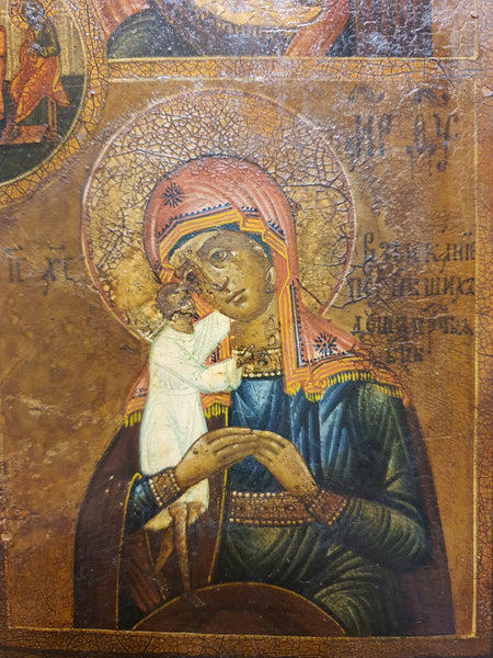 Quick to hear Mother of God religious icon art