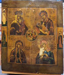 orthodox religious icon art russian mother of god