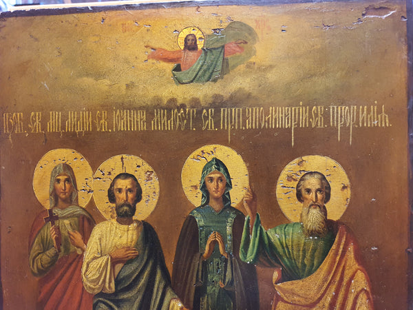 Antique Orthodox Russian Icon For Sale | The Four Saints & Lord Jesus