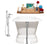 "Cast Iron Tub, Faucet and Tray Set 66"" RH5140CH-100"