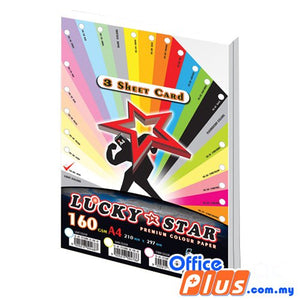 Lucky Star A4 3 Sheet Card CS123 White 160gsm – 100 Sheets - OfficePlus.com.my