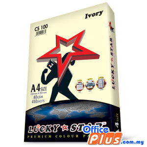 Lucky Star A4 Colour Paper CS100 Ivory 80gsm - 450 sheets - OfficePlus.com.my