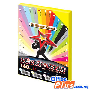 Lucky Star A4 3 Sheet Card CS210 Lemon 160gsm - 100 sheets - OfficePlus.com.my
