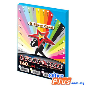 Lucky Star A4 3 Sheet Card CS220 Dark Blue 160gsm - 100 sheets - OfficePlus.com.my