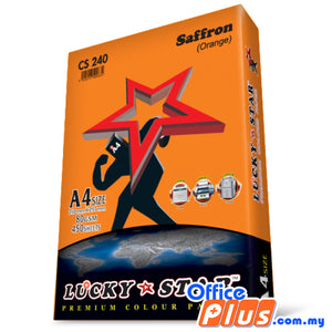 Lucky Star A4 Colour Paper CS240 Saffron (Orange) 80gsm - 450 sheets - OfficePlus.com.my