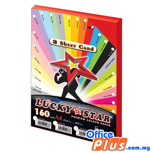 Lucky Star A4 3 Sheet Card CS250 Red 160gsm - 100 sheets - OfficePlus.com.my