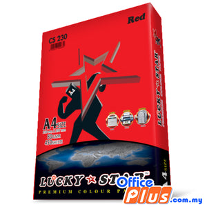 Lucky Star A4 Colour Paper CS250 Red 80gsm - 450 sheets - OfficePlus.com.my