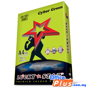 Lucky Star A4 Colour Paper CS321 Cyber Green 80gsm - 450 sheets - OfficePlus.com.my