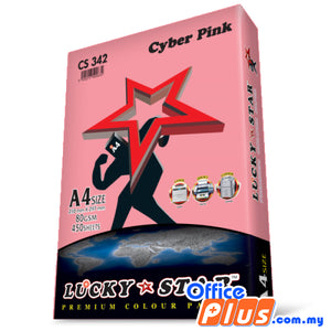 Lucky Star A4 Colour Paper CS342 Cyber Pink 80gsm - 450 sheets - OfficePlus.com.my