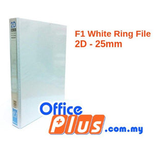 F1 PVC White Ring File 2D25mm (RM3.85-RM3.90)/Pc - 1 piece - OfficePlus.com.my