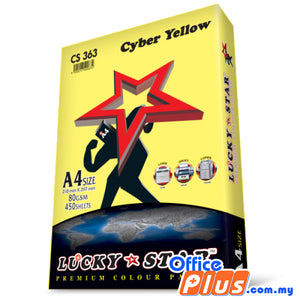 Lucky Star A4 Colour Paper CS363 Cyber Yellow 80gsm - 450 sheets - OfficePlus.com.my