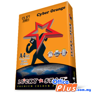 Lucky Star A4 Colour Paper CS371 Cyber Orange 80gsm - 450 sheets - OfficePlus.com.my