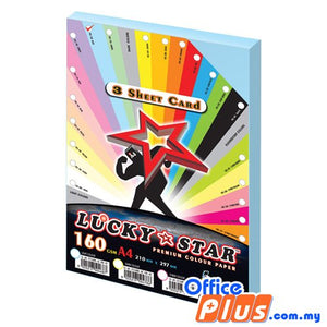 Lucky Star A4 3 Sheet Card CS120 Blue 160gsm - 100 sheets - OfficePlus