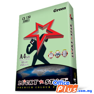 Lucky Star A4 Colour Paper CS130 Green 80gsm - 450 sheets - OfficePlus.com.my
