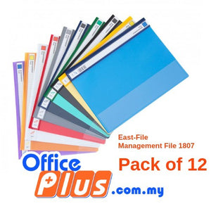 East File PVC A4 Management File (1807A) -12Pcs/Pack - RM1.25/pc - OfficePlus.com.my