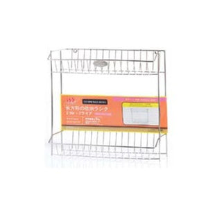 Square Rack Stainless Steel 2 Tier R3062SS - OfficePlus