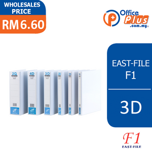 East-File F1 PVC White Ring File 3D/4D - 25mm/40mm/50mm/65mm - OfficePlus
