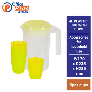 4L PLASTIC JUG WITH 5'S 1759 CUPS - OfficePlus