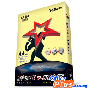 Lucky Star A4 Colour Paper CS160 Yellow 80gsm - 450 sheets - OfficePlus.com.my