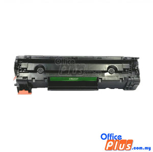 Canon 337 Compatible Toner - 2000 pages - OfficePlus.com.my