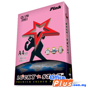 Lucky Star A4 Colour Paper CS170 Pink 80gsm - 450 sheets - OfficePlus