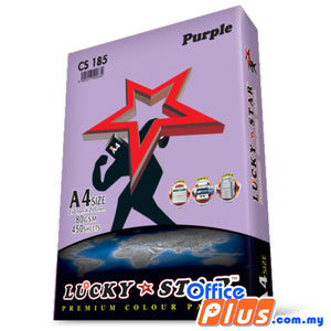 Lucky Star A4 Colour Paper CS185 Purple 80gsm - 450 sheets - OfficePlus.com.my